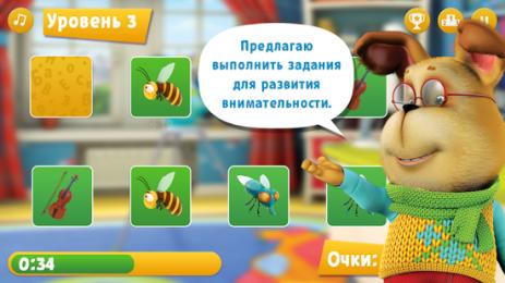 Скриншот Барбоскины. Игротека 4