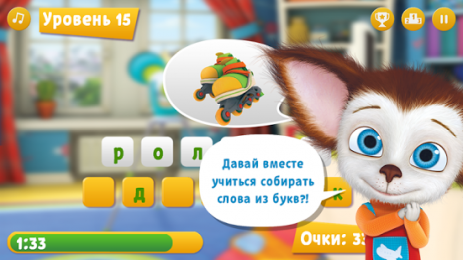 Скриншот Барбоскины. Игротека 5