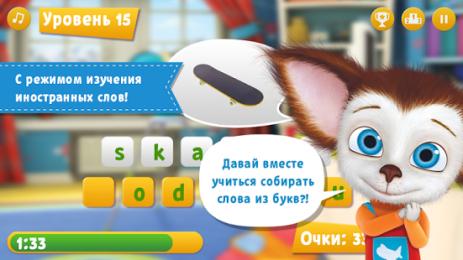 Скриншот Барбоскины. Игротека 6