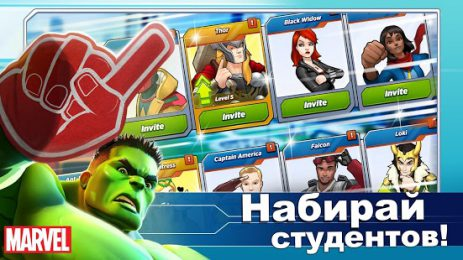 MARVEL Avengers Academy | Android