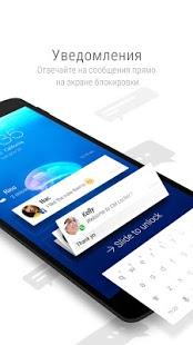 CM Locker-Блокировка экрана | Android