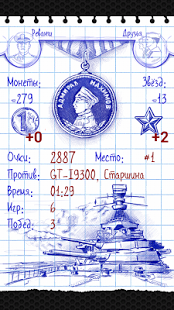 Naval Clash: Морской бой | Android