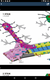 Аэропорт + Отслеживание Рейсов | Android