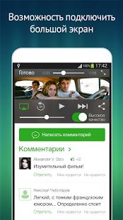 Скриншот zoomby – фильмы и сериалы