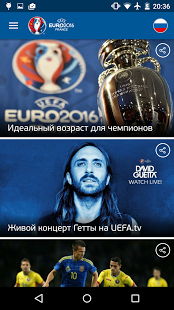 UEFA EURO 2016 official app | Android