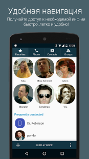 True Phone | Android