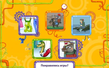 Мерсибо: Развивающие игры | Android