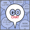 Chat for Pokemon GO — GoChat - icon