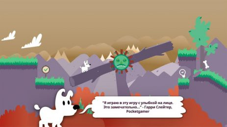 Mimpi Dreams | Android
