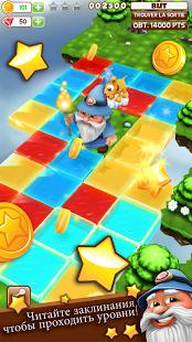 Скриншот Puzzle Wiz