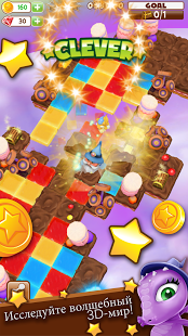 Puzzle Wiz | Android