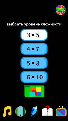 Скриншот Instinct Puzzle — RU