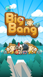Big Bang 2048 | Android