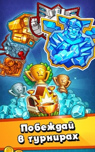 Jungle Clash | Android