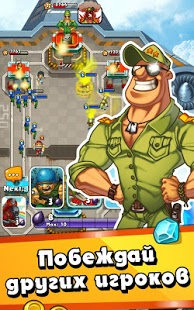 Jungle Clash | Android