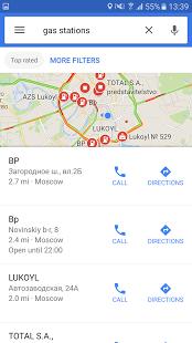 Навигатор | Android