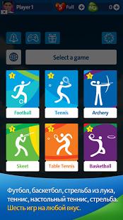 Олимпийские игры 2016 Рио | Android