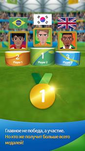 Скриншот Олимпийские игры 2016 Рио