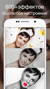Скриншот Photo Lab фоторедактор: фото эффекты и арт фильтры