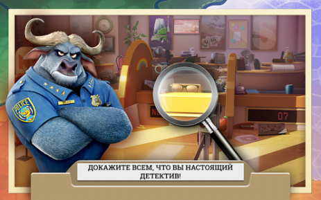 Скриншот Зверополис: Расследования Хопс