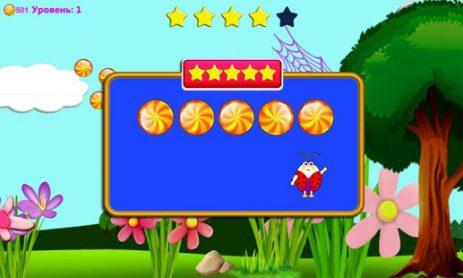 Скриншот Большое конфетное приключение!