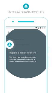 Google Allo | Android