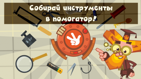Скриншот Фиксики Квест Головоломки Игры