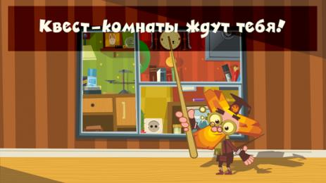Фиксики Квест – детские игры | Android