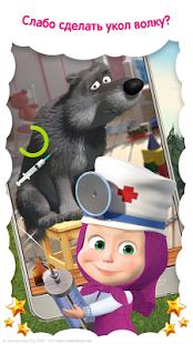 Маша доктор скачать игру на андроид
