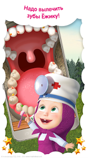Маша Доктор Скачать Игру На Андроид - фото 6