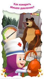 Маша Доктор: игра про животных | Android