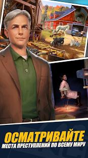 Скриншот NCIS: Hidden Crimes