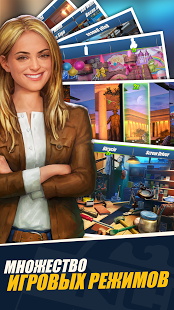 NCIS: Hidden Crimes | Android