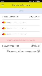 Скачать Приложение На Андроид Ощад 24