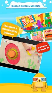 Скриншот Magic Kinder: бесплатные игры