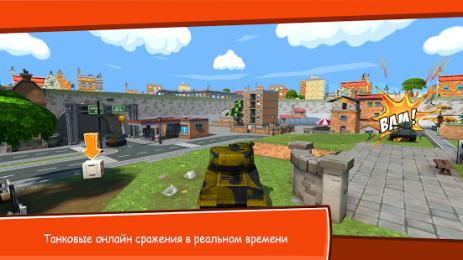Танчики : Онлайн сражения | Android