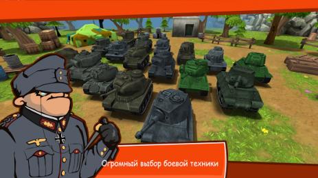 Скриншот Танчики: Онлайн сражения