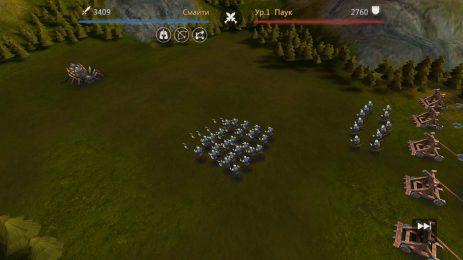 Скриншот Heroes of Empires: Age of War