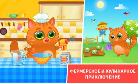 download game dari bubadu