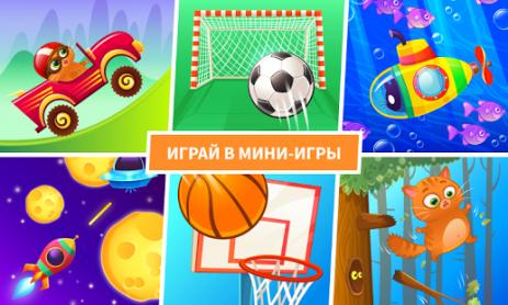 Bubbu –мой виртуальный питомец | Android