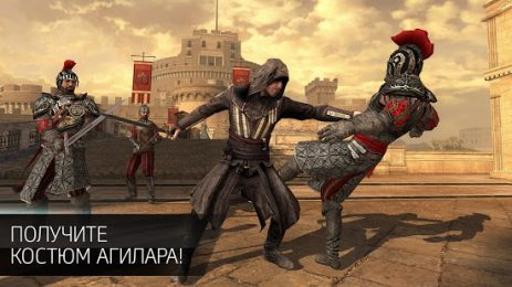 Скриншот Assassin's Creed Идентификация