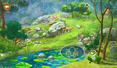 Скриншот Детские игры 3