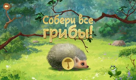 Скриншот Детские игры 5