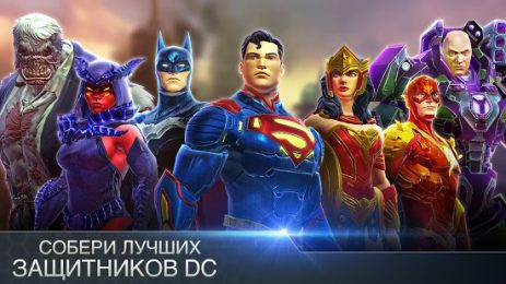 Скриншот DC Legends