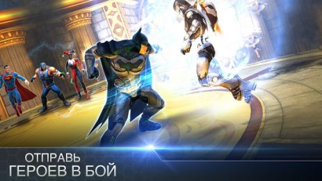 DC Legends | Android
