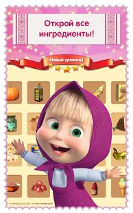 Маша Каша: игры готовить Кухня | Android