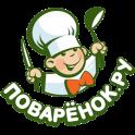 «Рецепты от Поварёнок.ру» на Андроид