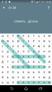 Скриншот Головоломка по поиску слов