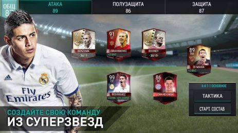 FIFA Mobile Футбол | Android