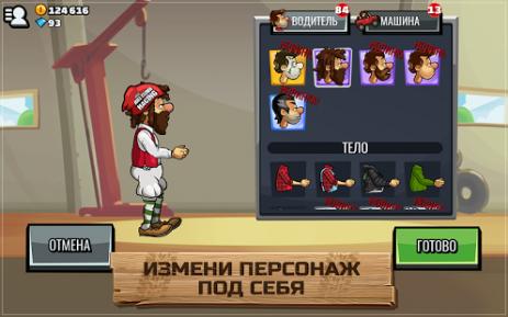 Скриншот Hill Climb Racing 2